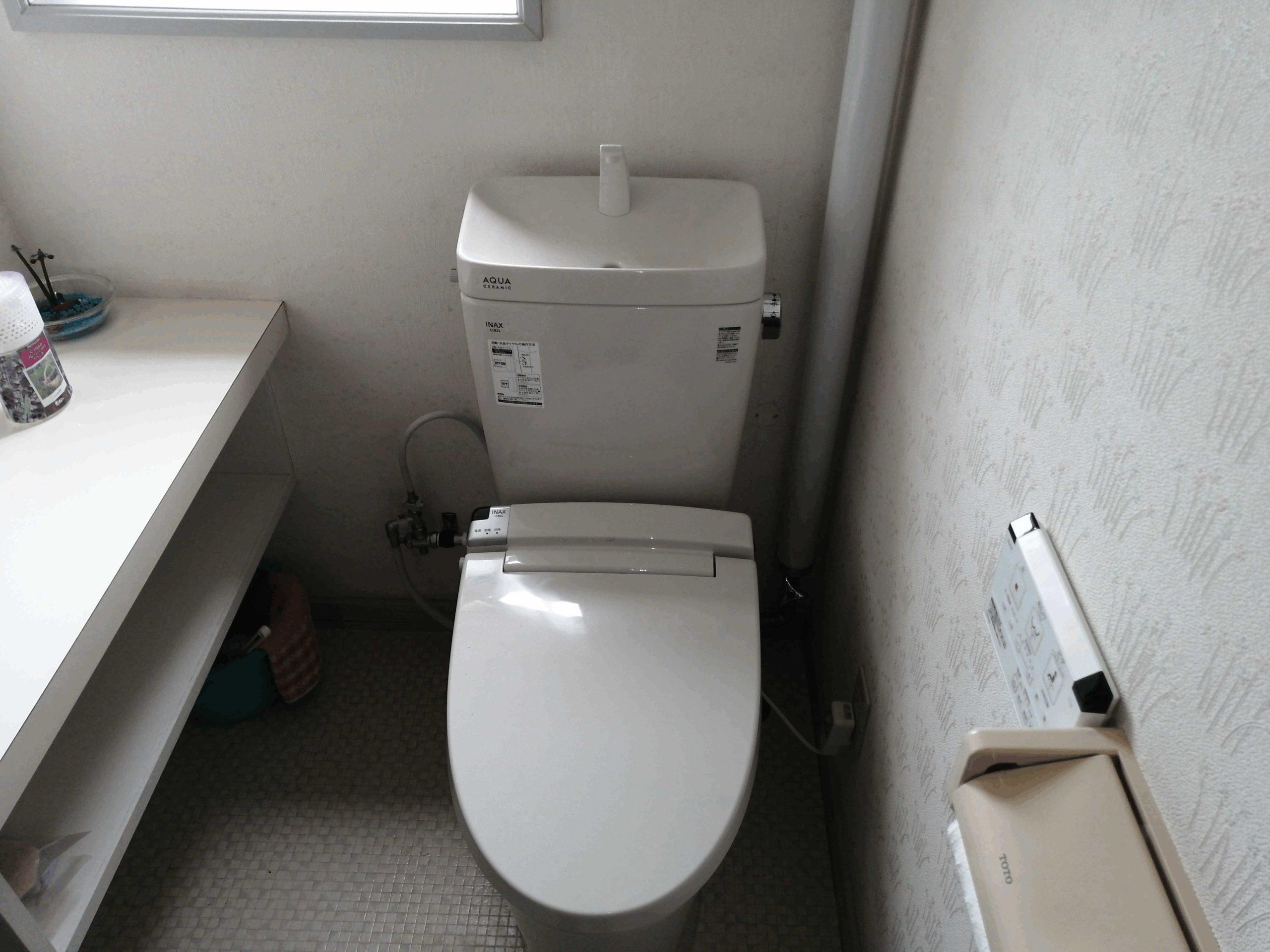 東区トイレ水漏れ