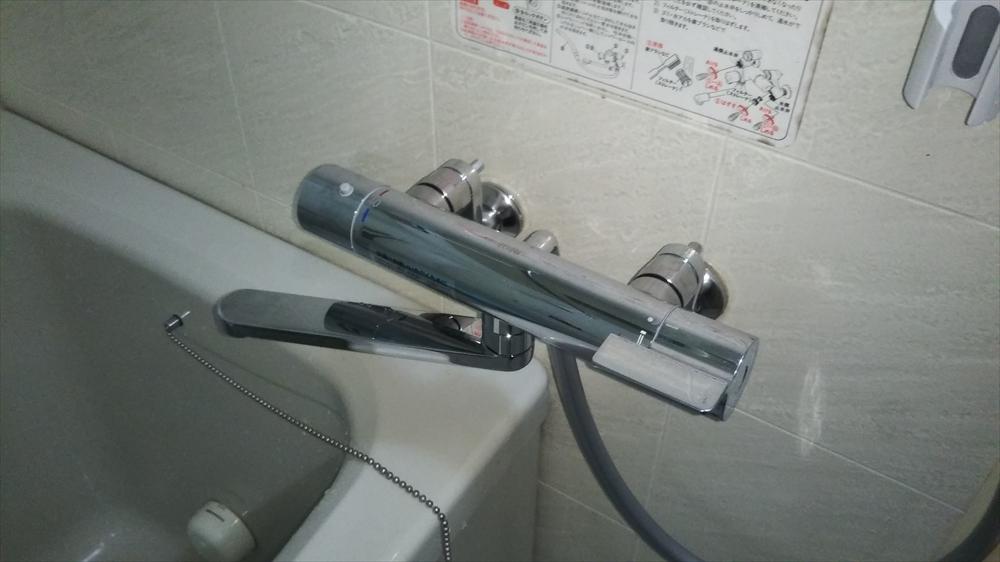 浴室蛇口交換後
